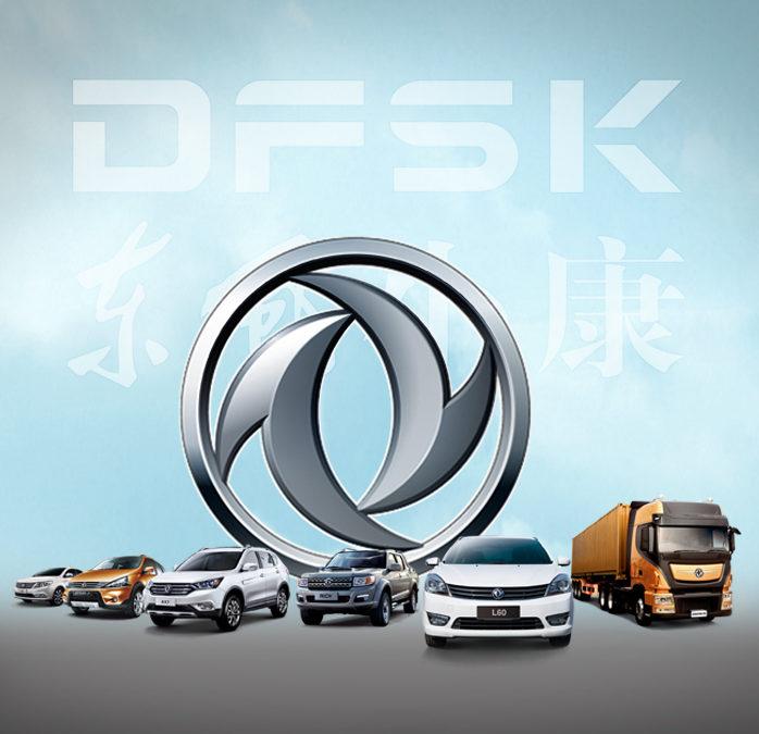 DFSK, un gigante mundial.